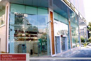 تصویر بانک انصار